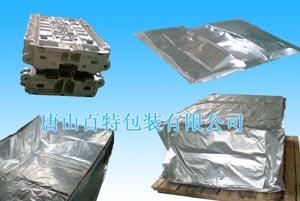 机械真空包装铝箔袋大铝箔袋