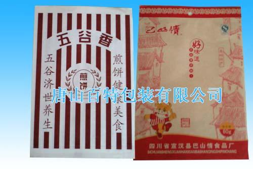 纸袋纸塑复合袋纸铝复合袋