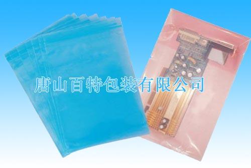 防静电PE袋防静电铝箔袋防静电包装袋