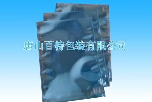 银灰色包装袋防静电屏蔽袋防静电铝箔袋