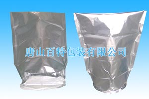 方底铝箔袋圆底铝箔袋异型铝箔袋