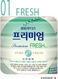 Premium Fresh (STAGE 1)- 高健儿-婴儿奶粉