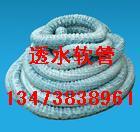 透水软管 软式透水管 渗排水软管