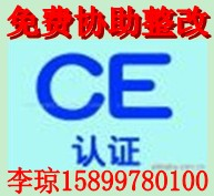 计价秤CE认证3C认证ROHS认证电商检测报告