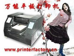 深圳优先创造高性价比.高智能化—【服装打印机】