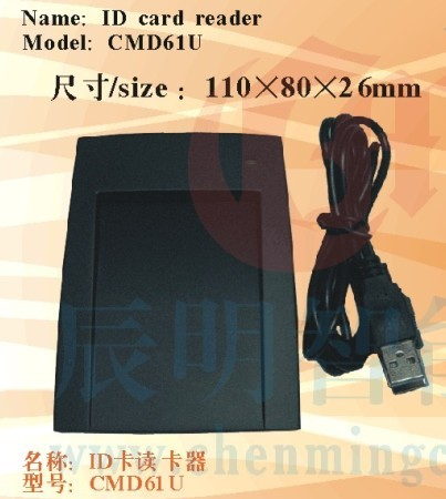 USB口ID卡读卡器 网吧发卡器 考勤卡读卡器 桌面式ID读卡器