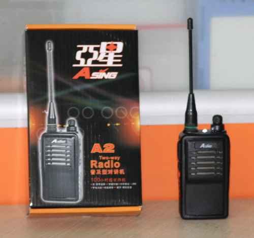 亚星A2国产普及型高性价比对讲机