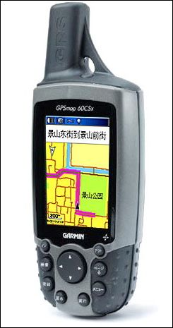 GARMIN炫彩Map60CSx手持GPS导航 户外运动探险利器