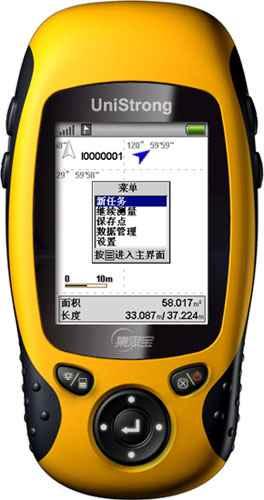 集思宝GPS测亩仪G307 彩屏专业测量三防设计
