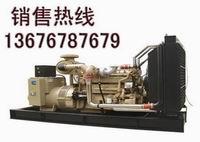 30千瓦房地产柴油发电机,30千瓦房地产柴油发电机组