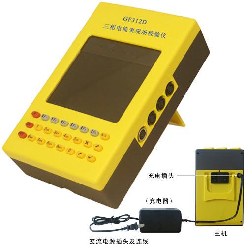 GF312D三相电能表现场校验仪(0.05/0.1级)