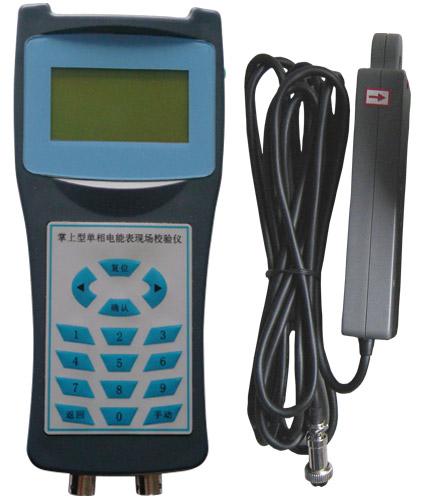 GF112掌上型单相电能表现场校验仪