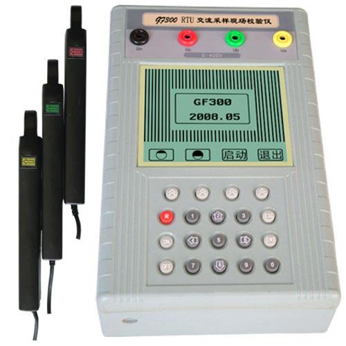 GF300 RTU交流采样现场校验仪(0.05级)