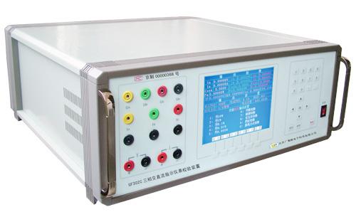 GF302C三相交直流指示仪表校验装置(0.05/0.1级)