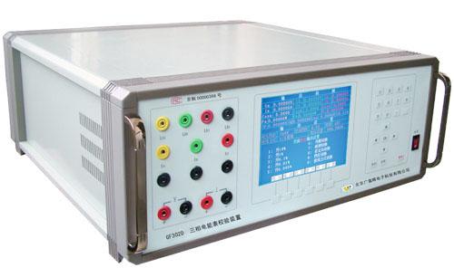GF302D三相电能表校验装置(0.05/0.1级)