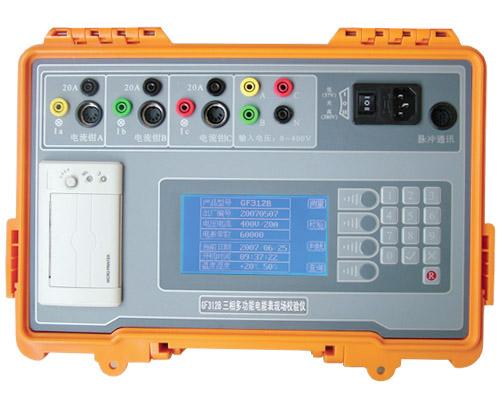 GF312B三相多功能电能表现场校验仪(0.05/0.1级)