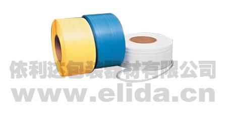 环保带[白/黄/蓝]/PP打包帶/超薄帶