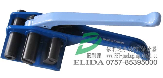 P-482手动塑钢带打包机≈PP/PET手动打包机≈PET带捆扎机≈塑料打包带拉紧器