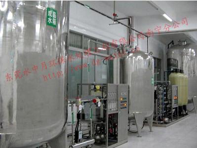 广西去离子水、超纯水、高纯水、深度净化水设备