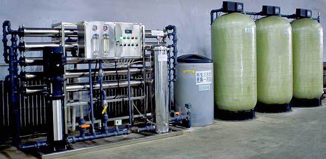 厂家提供广东工业用RO反渗透纯水设备
