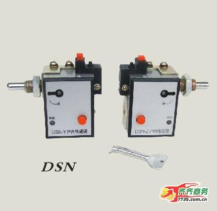 DSN3系列户内电磁锁