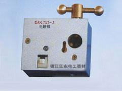 DSN(W)3-J防误接地电磁锁