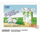奶粉包装设计、婴幼儿食品包装设计、羊奶粉包装设计