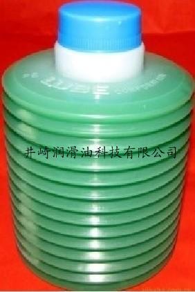 日本LUBE电动注塑机润滑脂 FS2-7