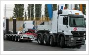 广州市宏鑫物流大件运输服务有限公司 三超物件运输