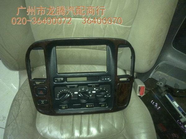 丰田4500空调控制面板拆车件