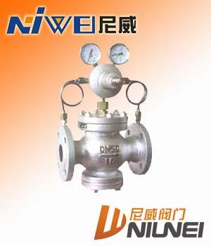 YK43F气体减压阀,氧气减压阀,氢气减压阀