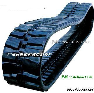 橡胶履带-挖掘机橡胶履带-挖土机橡胶履带-橡胶履带总成