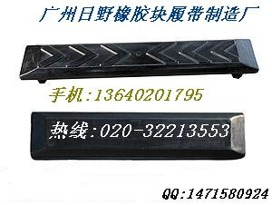 护胶块-护胶板-挖掘机护胶块-挖掘机护胶板