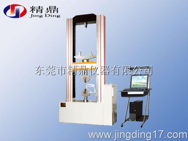 JD-308双立柱落地式电子万能试验机