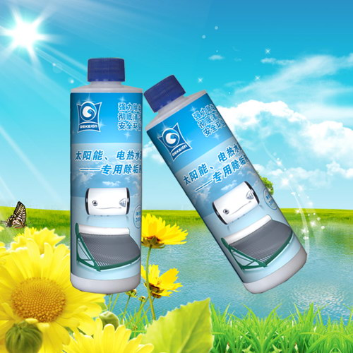 太阳能除垢剂、高效清洗污垢、家电太阳能卖场必备赠品新商机