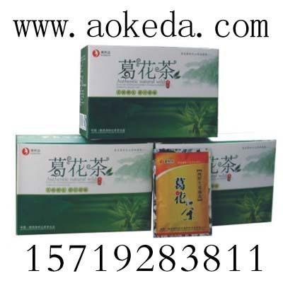 保健茶代加工世上最牛的野生降压保健茶解酒袋泡茶招商贴牌生产oem