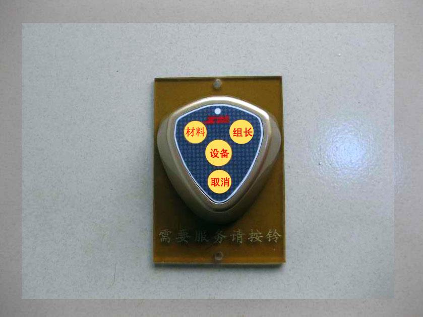 深圳发展银行无线呼叫器|广东发展银行无线呼叫器|讯及银行理财中心