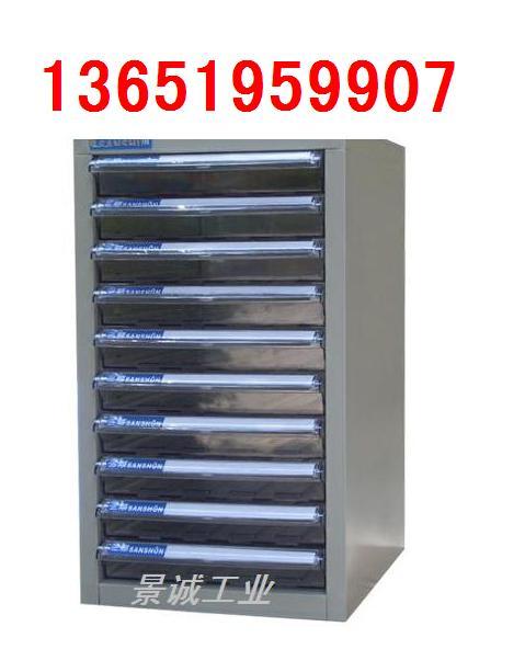 广州零件柜价格【上海零件柜生产厂家】苏州防静电零件整理柜 北京样