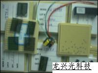 EL冷光片,EL发光片,EL背光片,EL冷光仪表盘,EL冷光广告