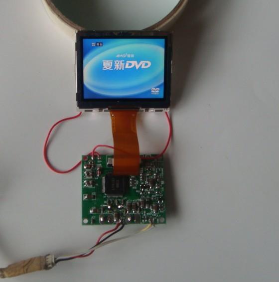 长期供应投影仪用三洋2寸液晶模组