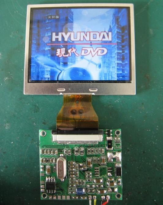 长期供应统宝2.5寸液晶显示模组
