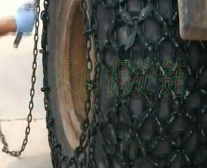 小松WA600装载机防滑链