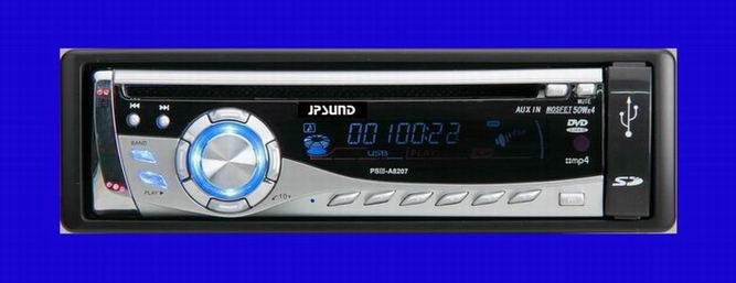 最新款车载DVD,带USB,SD,AUX IN