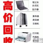 北京厨房设备回收酒店设备回收酒店用品回收