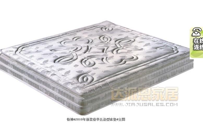 怡神&2010年新款豪华五边型床垫