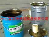 石家庄碳纤维胶 天津碳纤维胶 重庆碳纤维胶 北京碳纤维胶