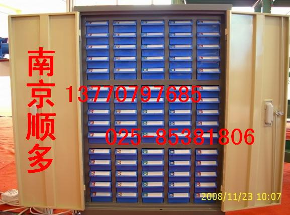 全新南京零件柜,文件柜厂家、电子原器件柜-