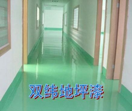 乙烯基脂重防腐地坪漆/乙烯基脂重防腐底漆面漆施工报价/耐硫酸
