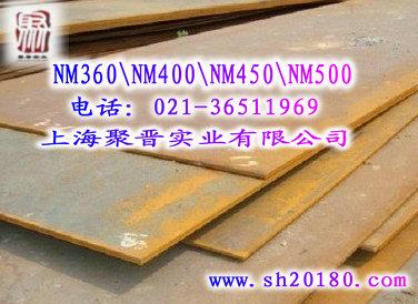 JFE-EH-SP超级耐磨钢板