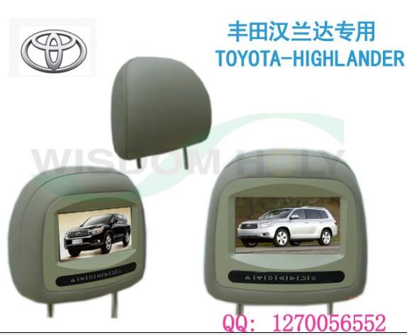 专车专用丰田汉兰达车载MP5头枕显示屏播放器